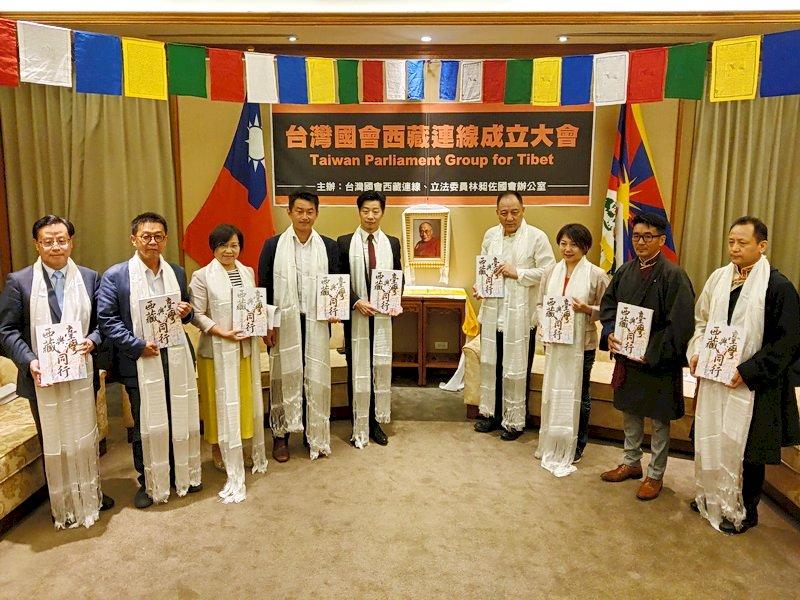 促台藏聯繫交流 台灣國會西藏連線今成立