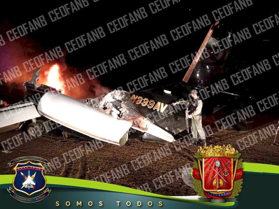 疑運毒入侵領空 委內瑞拉擊落美國飛機