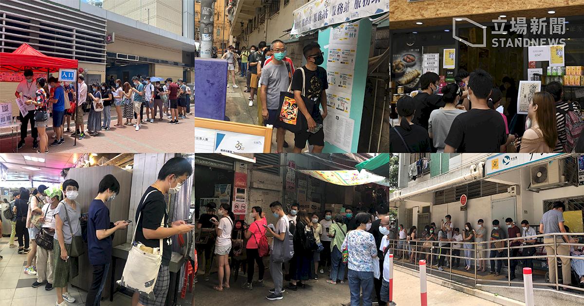 還我屬於香港人的初選