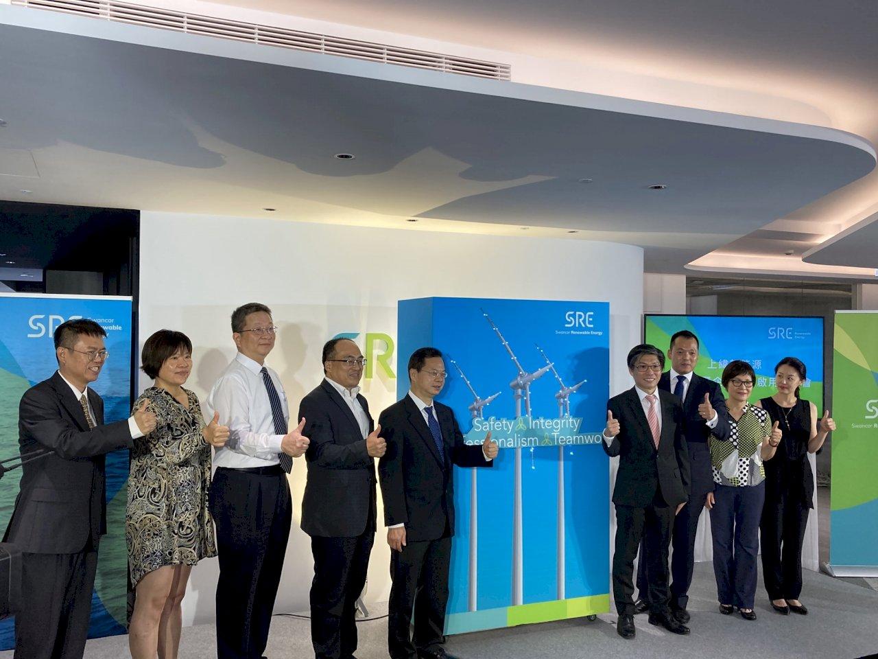 上緯新能源宣示跨足陸域風電及太陽能 盼成綠能龍頭