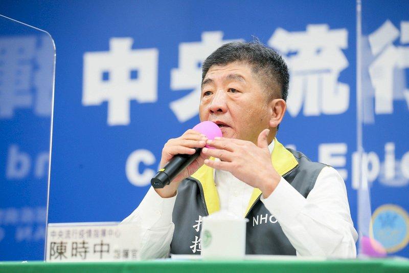 陳時中馬來西亞投書:全球衛生網絡應納台灣