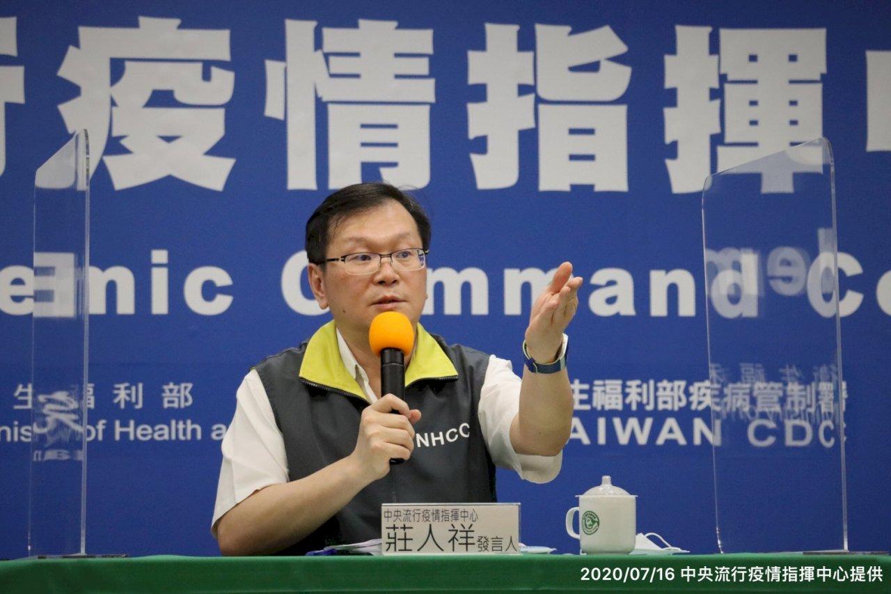中國新增境外移入確診來自台灣? 莊人祥上午11時說明
