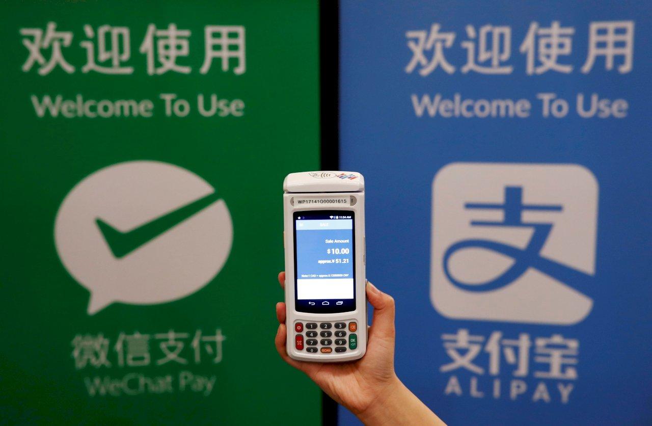 川普下令 禁止支付寶等中國apps
