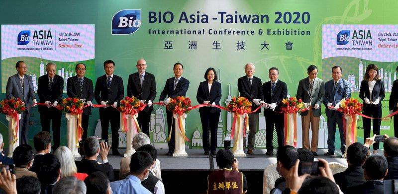 突破疫情限制 2020亞洲生技大展如期開幕(影音)