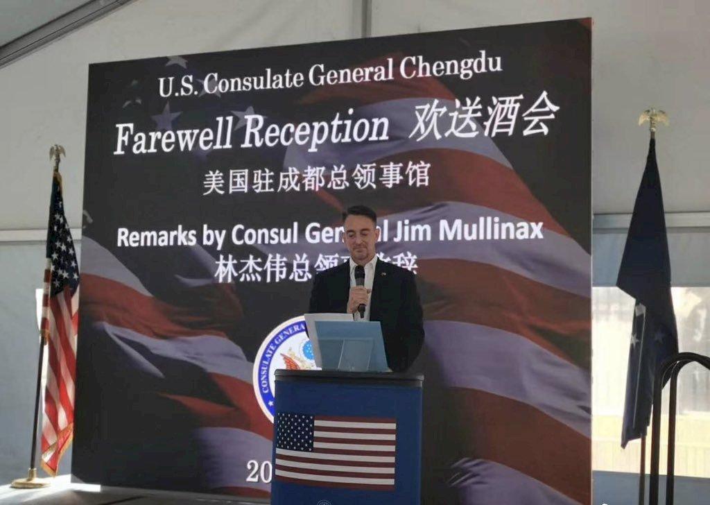 遭中國要求撤館 美國駐成都總領事是台灣女婿