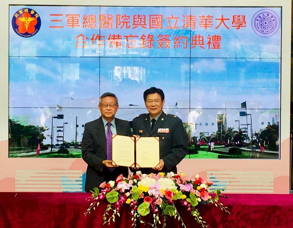 三總結盟清大 共推台灣下一階段生醫發展