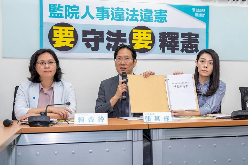 釐清監委人事爭議 民眾黨團完成釋憲申請書