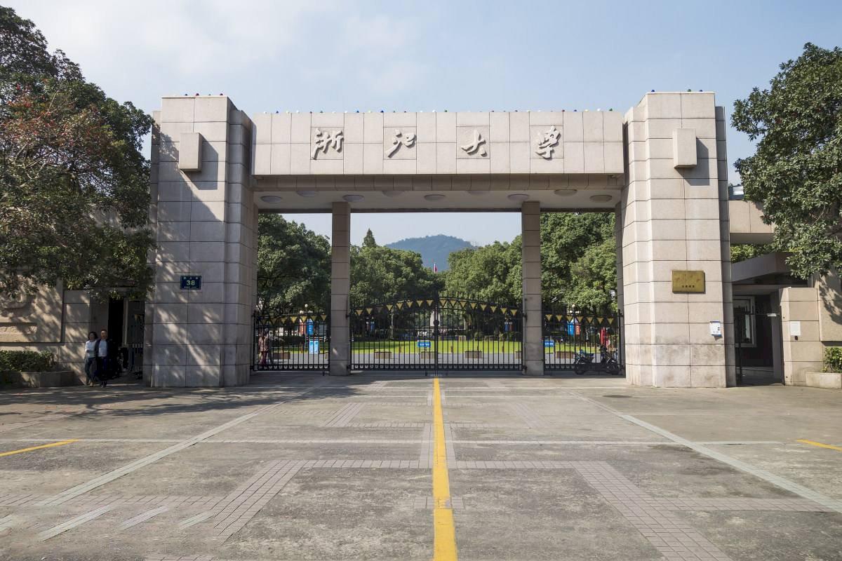 浙大哈薩克族學生涉性侵案 再觸動中國民族矛盾