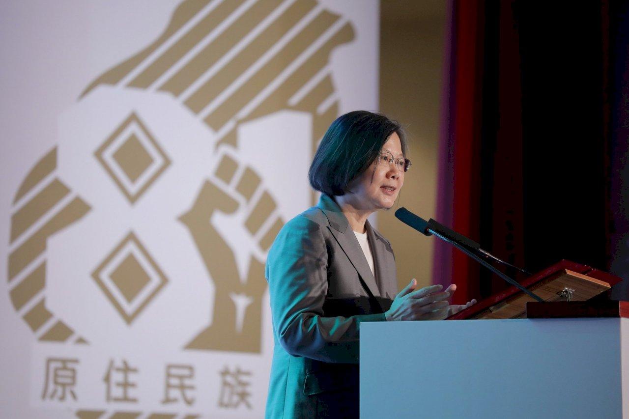 蔡總統:原民找回名字是台灣民主轉型重要歷史