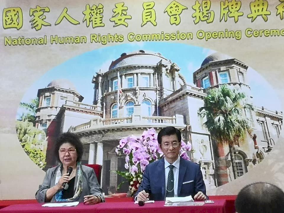 陳菊:監察院長兼國家人權委員會主委是最後的公職