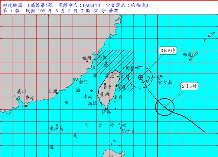 輕颱哈格比逼近 氣象局發布海警