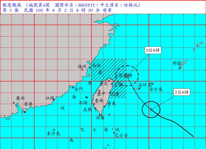 氣象局發布「哈格比」颱風海警   不排除發布陸警
