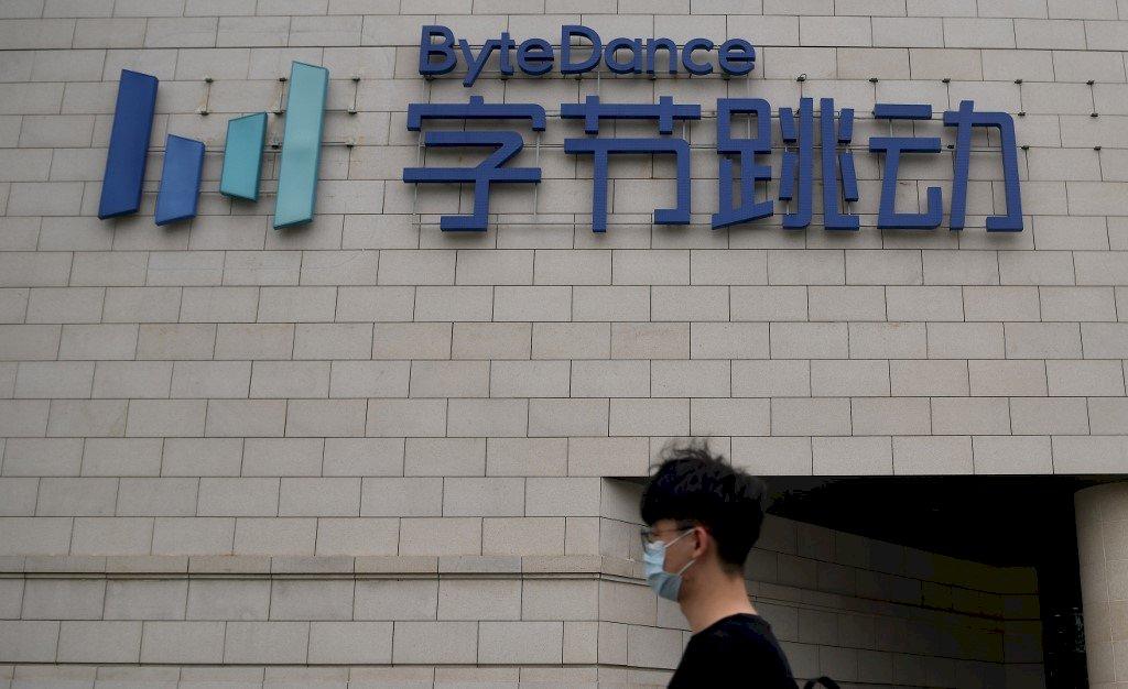 中國科技大亨被監管忙慈善 抖音創辦人捐21億