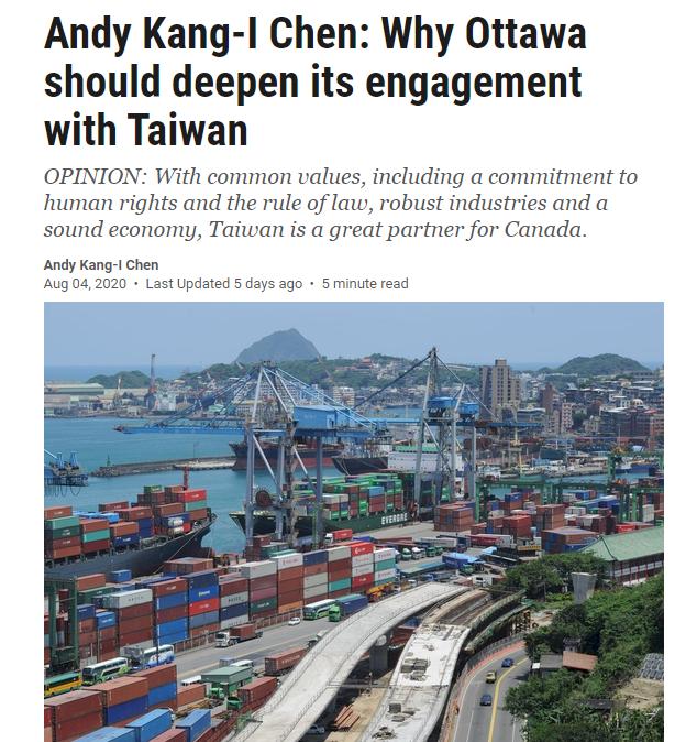 駐溫哥華處長:台灣是加拿大亞洲最佳經貿夥伴