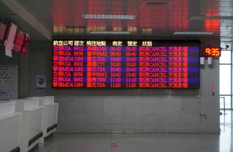 中颱璨樹來襲  華信、立榮12日國內線取消
