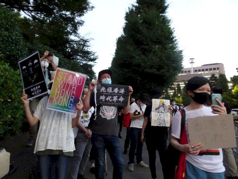 撐香港集會籲日本向台灣等看齊 助港人免遭迫害