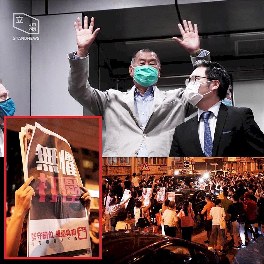 黎智英交保獲釋 何韻詩:香港感謝你