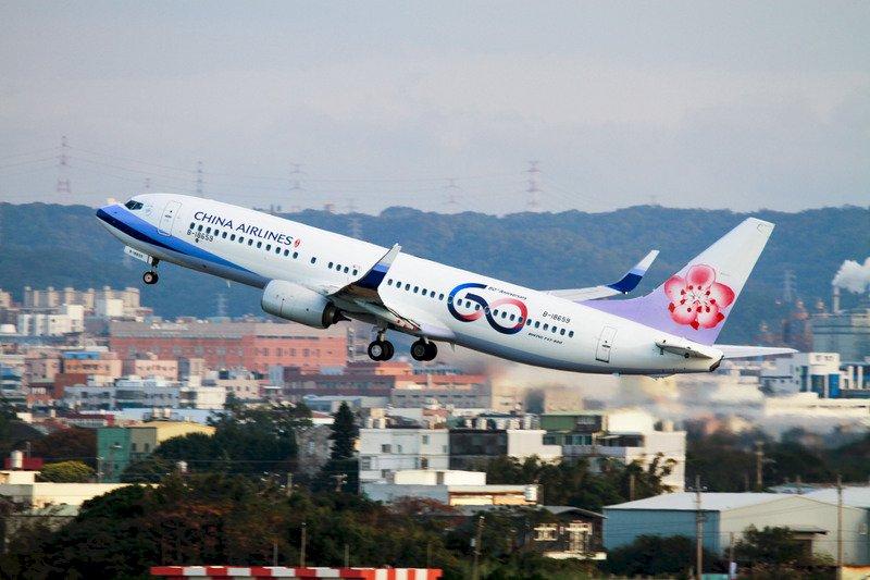 全球航空公司發佈財報,僅華航、長榮等四家業者獲利,主要得益於貨運業務