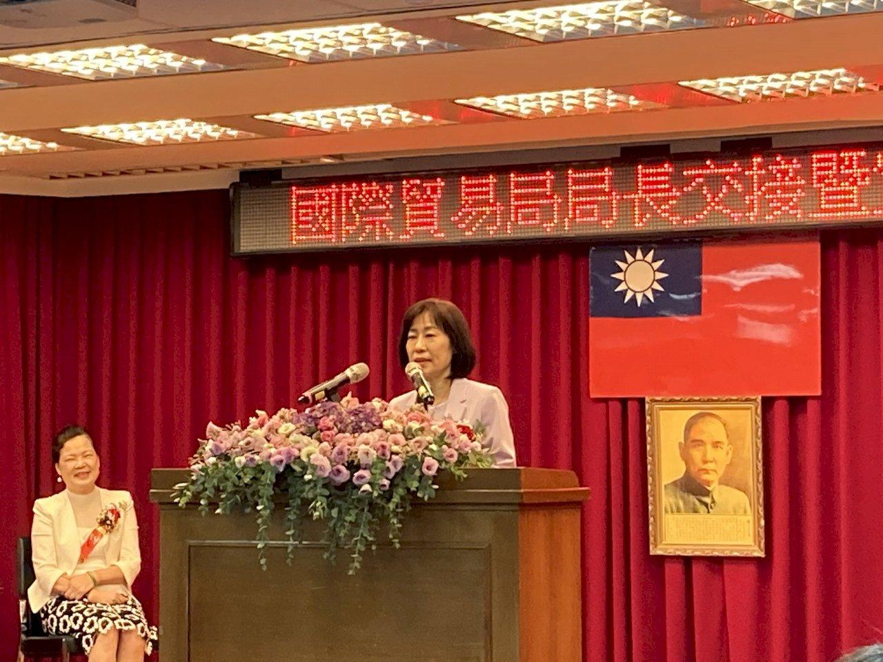 江文若掌國際貿易局 提四大重點工作