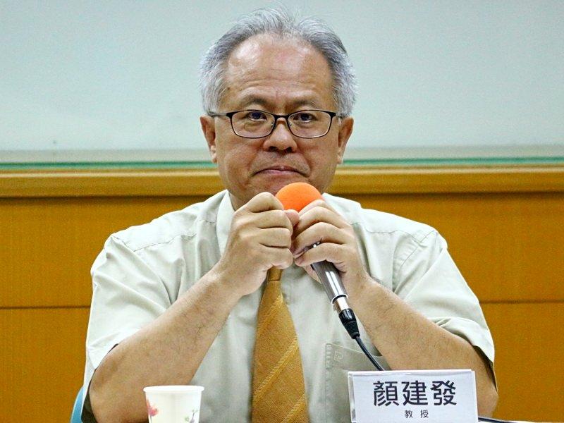 川普若連任 學者:普世價值檄文 打趴中國