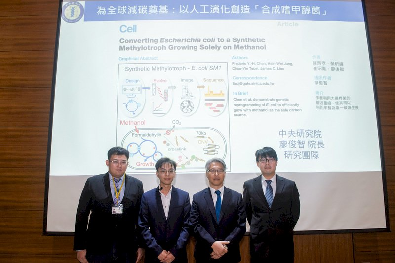 中研院首創合成嗜甲醇菌 為減碳奠基