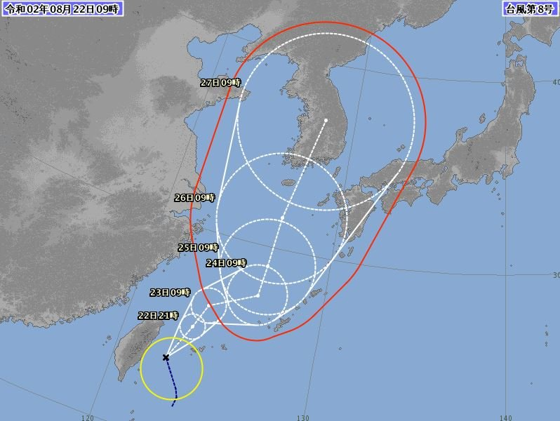 日本氣象廳宣布今年第八颱生成 恐撲向沖繩