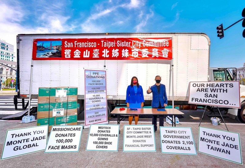 半世紀姐妹市情誼 北市捐贈舊金山防疫物資