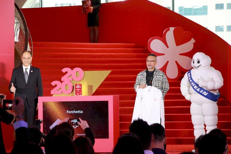 「台北台中米其林指南」發布摘星名單