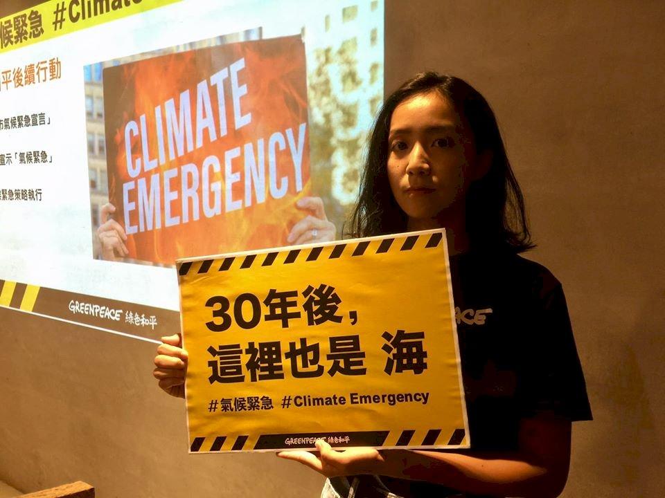 海平面上升+風暴潮   2050年台灣逾2千平方公里都泡水(影音)
