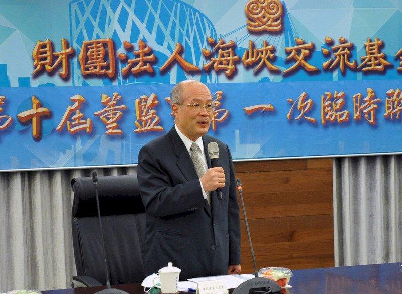 蘇揆核定 詹志宏續任海基會副董事長