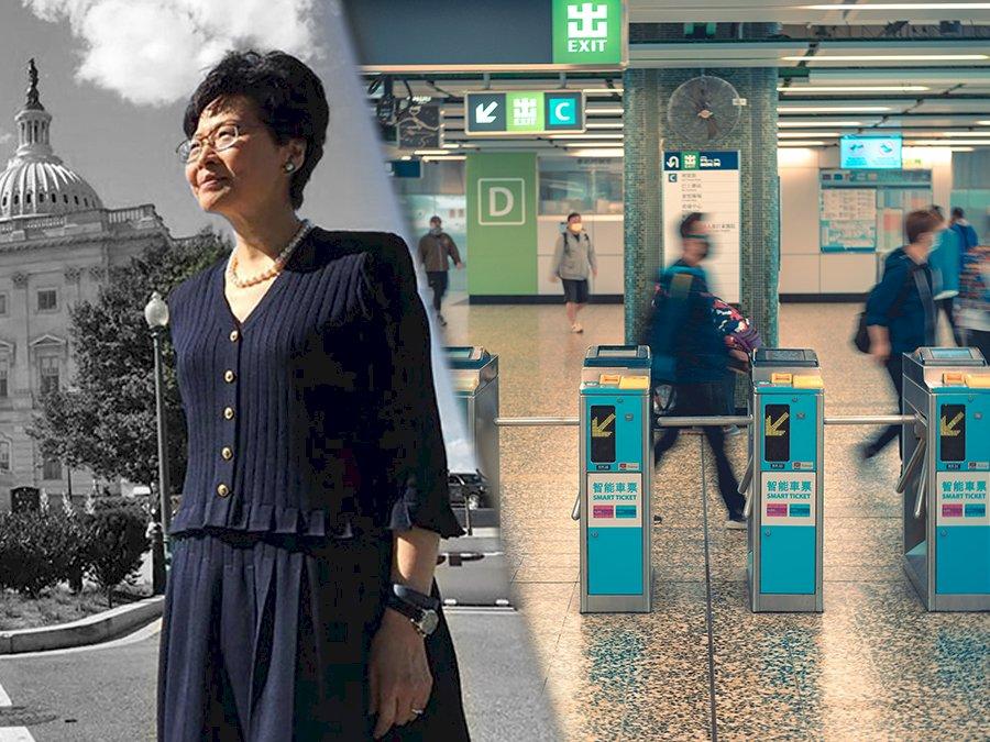 不會搭捷運的特首  將香港帶入「指鹿為馬」的記憶之爭
