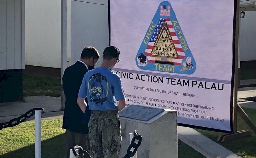 美中西太平洋角力 帛琉邀美軍建基地