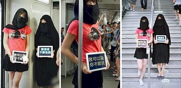 中國Metoo運動(一)「我可以騷,你不可擾」2018年前中國反性騷擾運動的案例和意義
