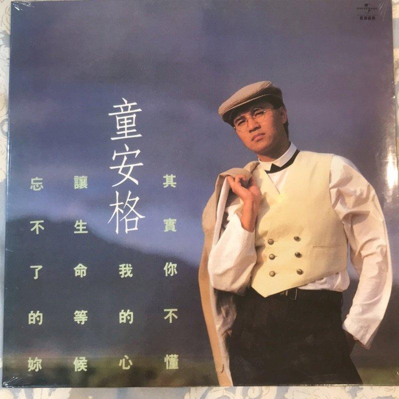 89-90年情歌王子少女殺手:童安格、張洪量