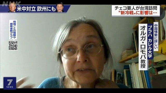 彰顯民主價值! 捷克議長訪台  NHK好重視
