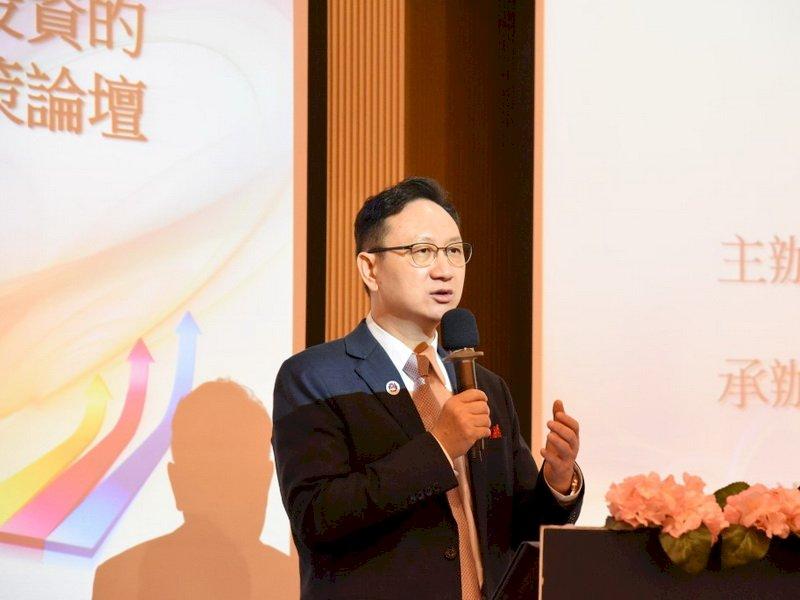 僑委會辦台商投資論壇 童振源盼共創藍海新優勢
