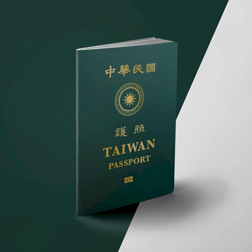 新版護照遭中方指謀獨 陸委會:無權干涉