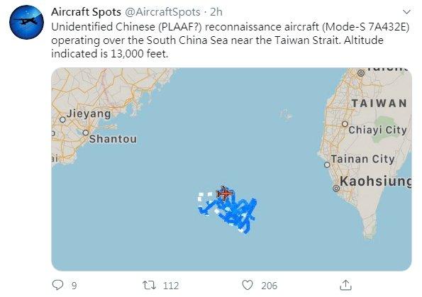 疑共機現蹤台海周邊 空軍:充分掌握海空動態