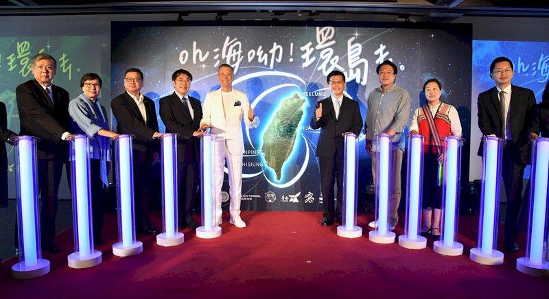 打造台灣藍色公路 環島郵輪正式啟航!