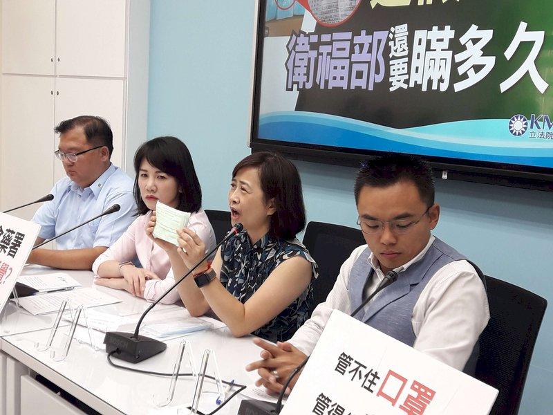 中國貨混入實名制口罩 立委要求徹查並設防弊機制
