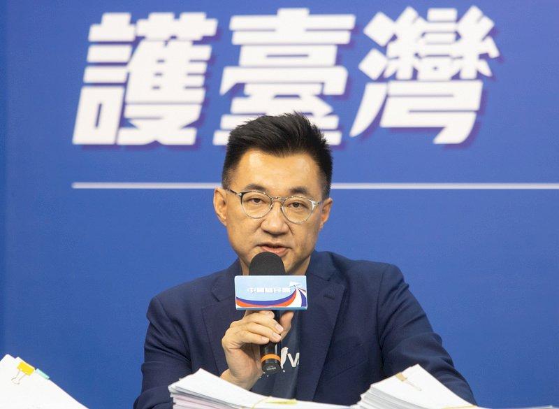 央視稱王金平「求和」 江啟臣:陸方應公開道歉