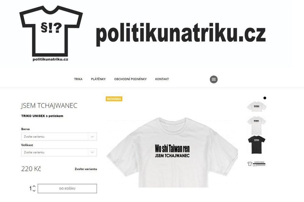 捷克設計「我是台灣人」T恤爆紅  在台開賣