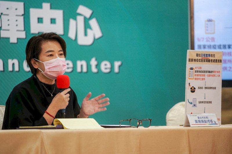 角逐下屆台北市長? 黃珊珊:書先讀好才能考試