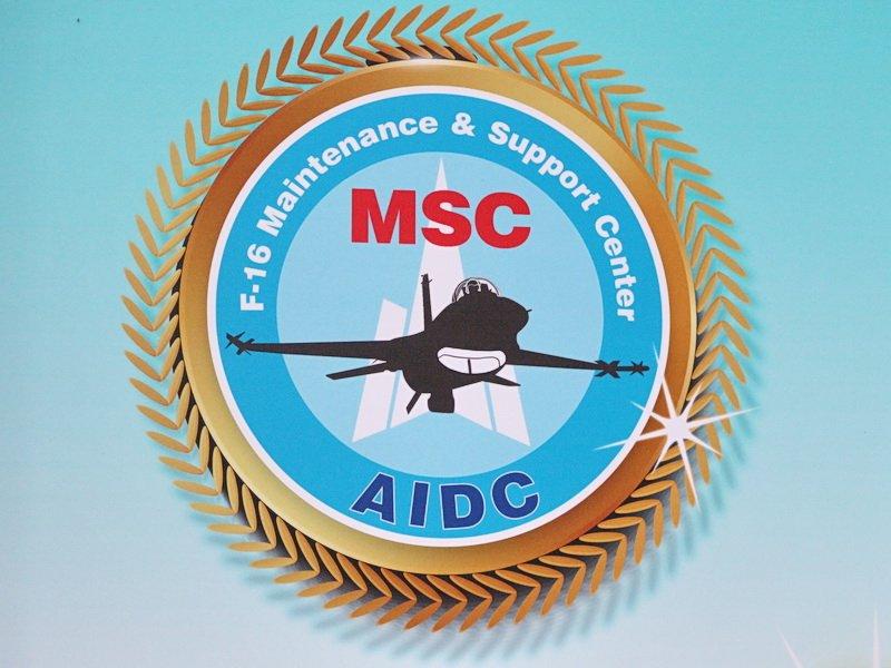 F-16維修中心 專家:美原廠認證助促產業發展