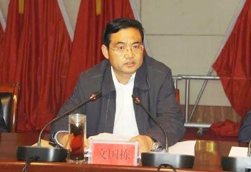 非法採礦案延燒 青海副省長文國棟自首遭調查