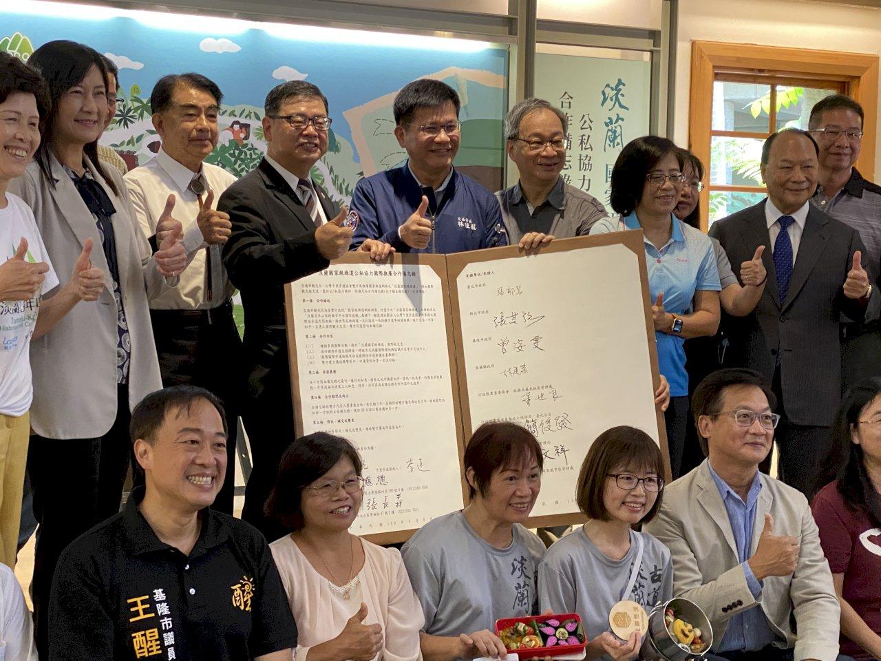 觀光局攜手千里步道協會 簽署「淡蘭國家級綠道」合作備忘錄(影音)