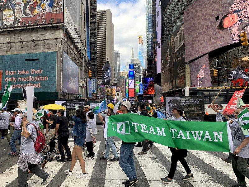 台灣抗疫有成 大紐約地區21社團挺台入聯
