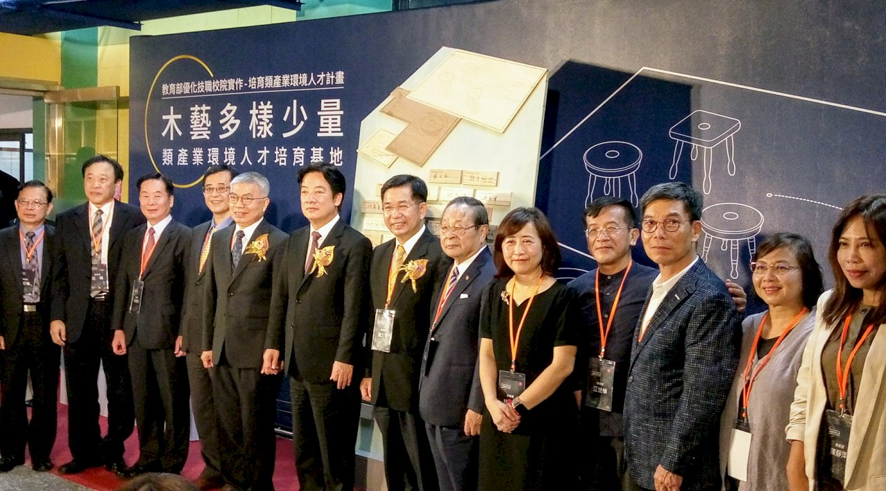 首座木藝類培育基地揭幕 副總統:功能全開