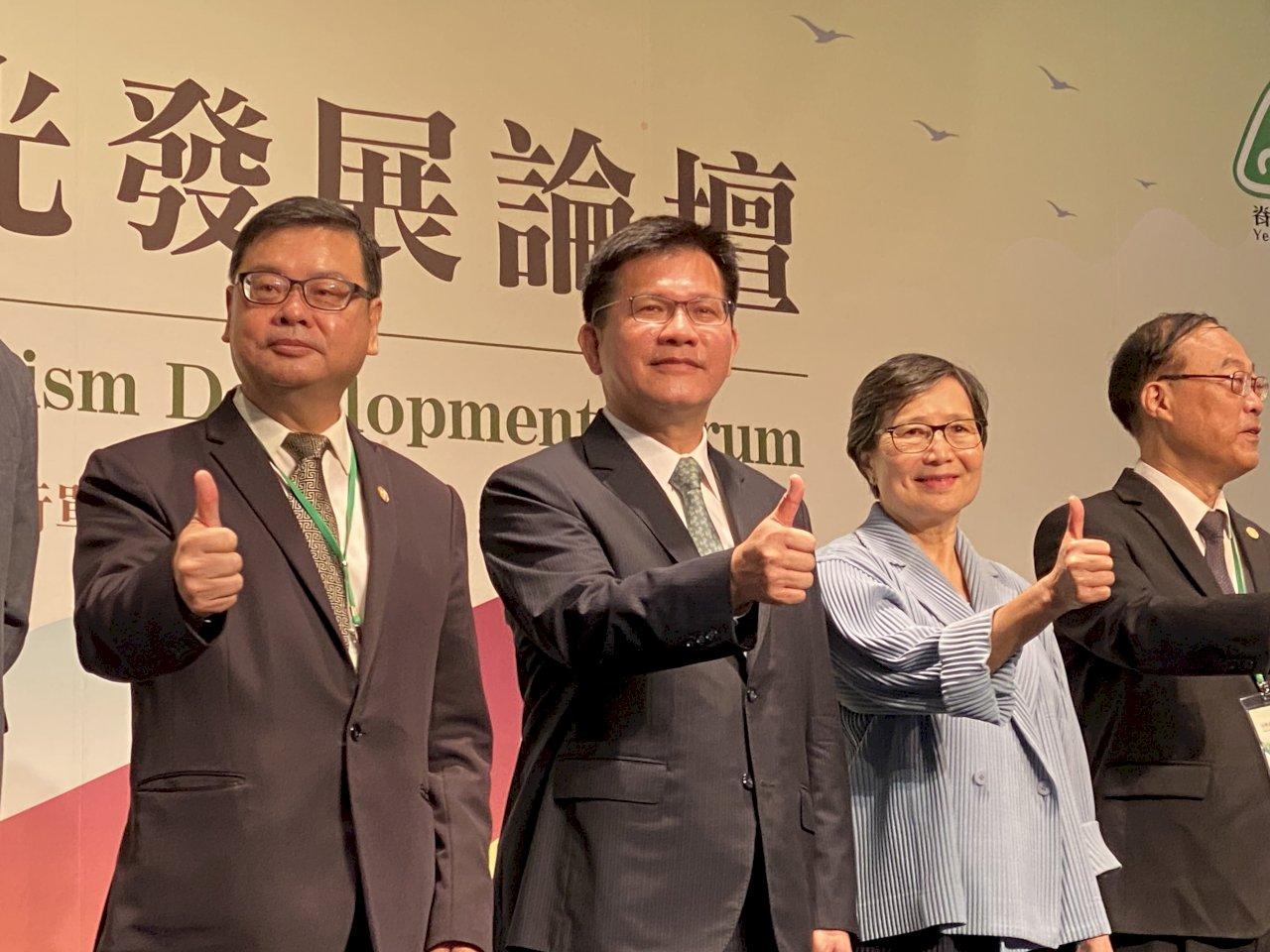 2020台灣永續觀光論壇 林佳龍:以「雙鐵三道」擦亮台灣