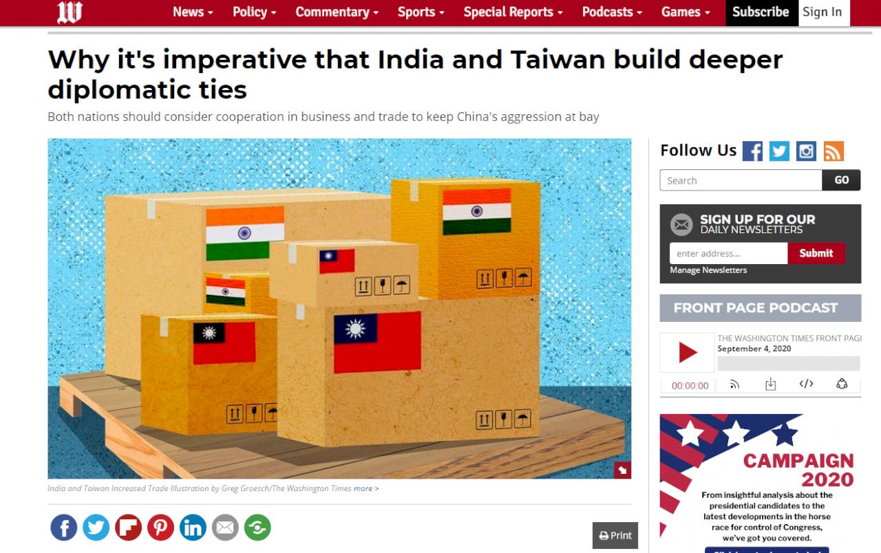 面對中國侵略野心 印度學者倡議台印深化關係